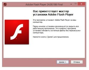 Adobe Flash Player для Windows 7