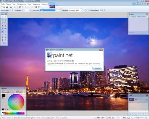 Paint Net (2018) для windows 7,10