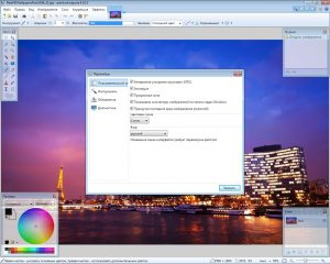 Paint Net для windows 7,10