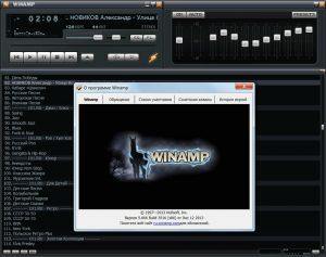 Winamp для windows 10