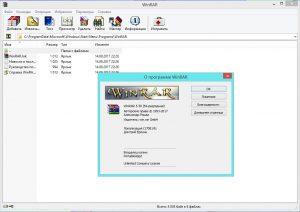 Winrar на русском для Windows 7 x64