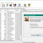Винрар для Виндовс 10 64 bit