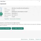 Пробная версия антивируса Касперского на 30 дней 2019